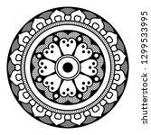 flower mandala  vintage... | Shutterstock .eps vector #1299533995