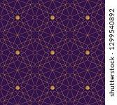 vector seamless pattern  golden ... | Shutterstock .eps vector #1299540892