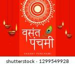 happy vasant panchami  vector... | Shutterstock .eps vector #1299549928