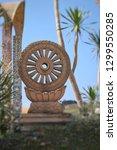 dharma wheel in temple thai | Shutterstock . vector #1299550285