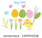 happy easter set | Shutterstock .eps vector #1299555208