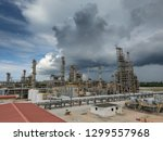 oil and gas refinery industrial ... | Shutterstock . vector #1299557968