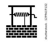 water well glyph black icon | Shutterstock .eps vector #1299619132