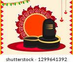 happy maha shivratri  vector... | Shutterstock .eps vector #1299641392