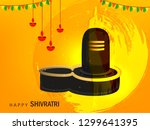 happy maha shivratri  vector... | Shutterstock .eps vector #1299641395