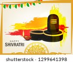 happy maha shivratri  vector... | Shutterstock .eps vector #1299641398