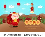 chinese new year  2019  pig... | Shutterstock .eps vector #1299698782