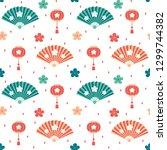 cute oriental seamless vector... | Shutterstock .eps vector #1299744382