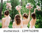 Bridesmaids In Pink Dresses And ...