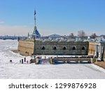 View Of The Naryshkin Bastion...