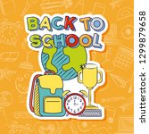 back to school | Shutterstock .eps vector #1299879658