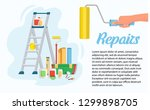 set of tools for repairs.... | Shutterstock .eps vector #1299898705