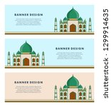 set of banners template with... | Shutterstock .eps vector #1299914635