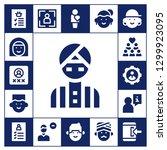 member icon set. 17 filled...   Shutterstock .eps vector #1299923095