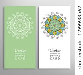 cards or invitations set with... | Shutterstock .eps vector #1299933562