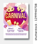 carnival logo place for text... | Shutterstock .eps vector #1299940708