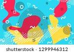 pop art color background.... | Shutterstock .eps vector #1299946312