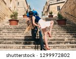 man and woman walking and... | Shutterstock . vector #1299972802