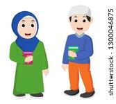 vector moslem carrying the qur...   Shutterstock .eps vector #1300046875