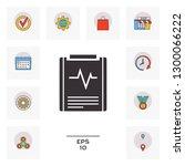 electrocardiogram symbol icon.... | Shutterstock .eps vector #1300066222
