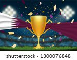 trophy cup with qatar flag on... | Shutterstock .eps vector #1300076848