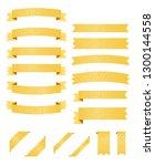 vector gold ribbon background... | Shutterstock .eps vector #1300144558