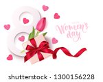happy women's day design... | Shutterstock .eps vector #1300156228