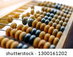 close up macro photo of vintage ... | Shutterstock . vector #1300161202