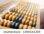 close up macro photo of vintage ... | Shutterstock . vector #1300161205