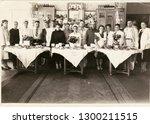 krivoy rog  ussr   circa 1950 ... | Shutterstock . vector #1300211515