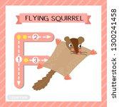 letter f uppercase cute... | Shutterstock .eps vector #1300241458