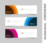 vector abstract banner design... | Shutterstock .eps vector #1300246402