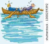 two men rowing against each... | Shutterstock .eps vector #1300259392