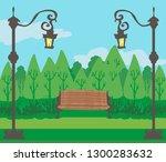beautiful spring park | Shutterstock .eps vector #1300283632