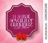 14 february valentine's day... | Shutterstock .eps vector #1300285288