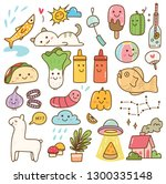 set of kawaii doodle  food ... | Shutterstock .eps vector #1300335148