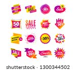 sale banner templates design.... | Shutterstock .eps vector #1300344502