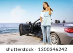 summer car with slim young... | Shutterstock . vector #1300346242