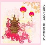 decorative chinese landscape... | Shutterstock .eps vector #130041092
