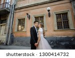 affectionate young couple... | Shutterstock . vector #1300414732