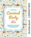 concept of carnival party... | Shutterstock .eps vector #1300427602