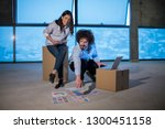 young team of business people... | Shutterstock . vector #1300451158