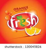 fresh and two orange slices | Shutterstock .eps vector #130045826