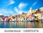colorful island of procida ...   Shutterstock . vector #130051076