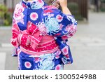 young girl wearing japanese... | Shutterstock . vector #1300524988