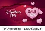 valentines day banner template  ... | Shutterstock .eps vector #1300525825