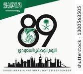 saudi national day. 89. 23rd...   Shutterstock .eps vector #1300563505