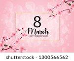 8 march international women's... | Shutterstock .eps vector #1300566562