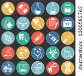 medical icons set on color... | Shutterstock .eps vector #1300582762