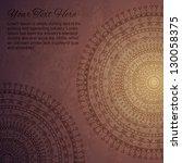 vintage mandala ornament... | Shutterstock .eps vector #130058375